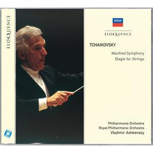 Vladimir Ashkenazy,Royal Philharmonic Orchestra,Philharmonia Orchestra 歌手頭像