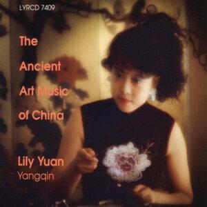 Lily Yuan