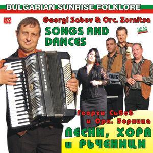 Georgi Subev - Zornista Orchestra 歌手頭像