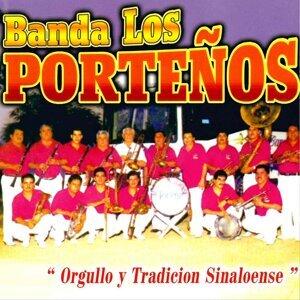 Banda Los Portenos 歌手頭像