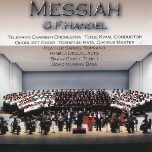Telemann Chamber Orchestra 歌手頭像
