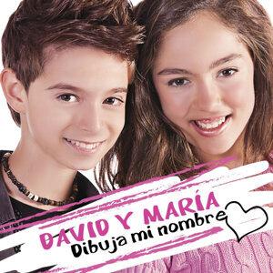 David y María 歌手頭像