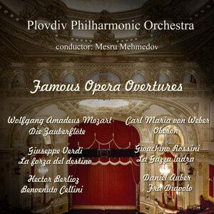 Plovdiv Philharmonic Orchestra 歌手頭像