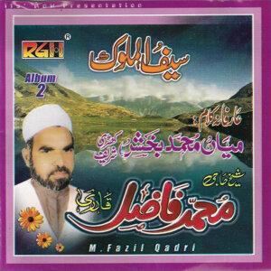 Muhammad Fazil Qadri 歌手頭像