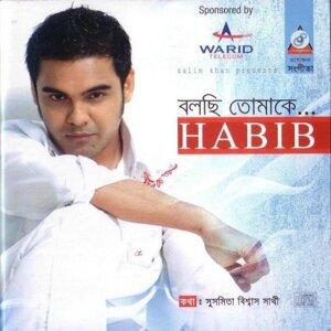 Habib 歌手頭像