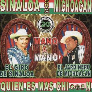 El Giro de Sinaloa 歌手頭像