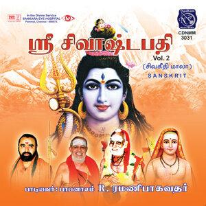 Papanasam R Ramani Bhagavathar 歌手頭像