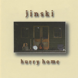 Jinski