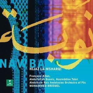 Mohamed Briouel & Orchestre Andalou de Fes 歌手頭像