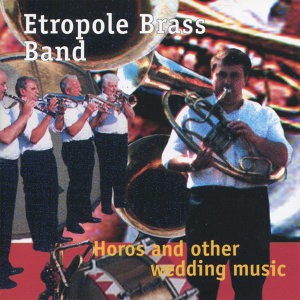 Etropole Brass Band 歌手頭像