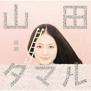 Tamaru Yamada 歌手頭像