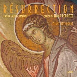 Nana Peradze, Le Chœur Saint Siméon 歌手頭像