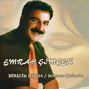 Emrah Şimşek 歌手頭像