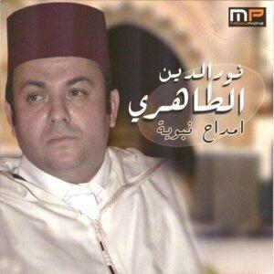 Noureddine Tahiri 歌手頭像