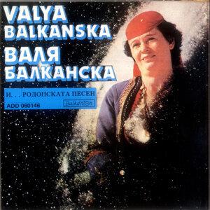 Valya Balkanska 歌手頭像