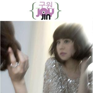 JOYjin 歌手頭像