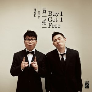 陳奐仁 (Hanjin Tan) & MC Jin 歌手頭像