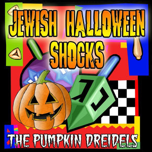 The Pumpkin Dreidels 歌手頭像