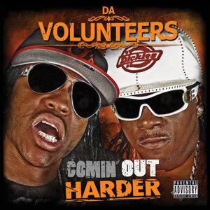 Da Volunteers