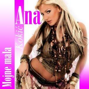 Ana Kokic 歌手頭像