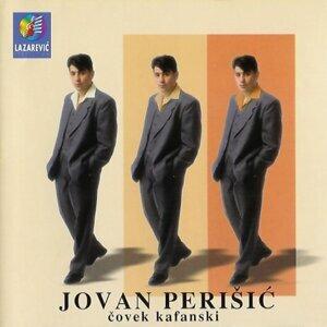 Jovan Perisic 歌手頭像