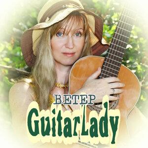 GuitarLady 歌手頭像