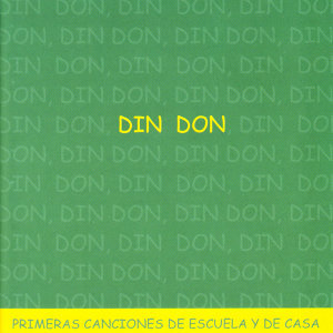 Din Don 歌手頭像