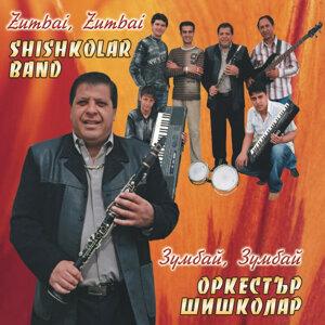 Shishkolar Band
