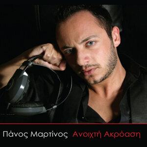 Panos Martinos 歌手頭像