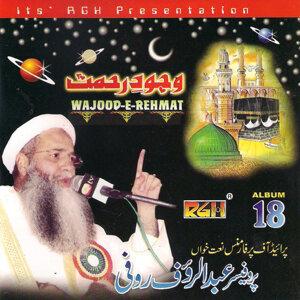 Prof Abdul Rauf Roofi