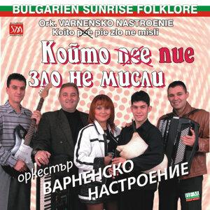 Varnensko Nastroenie Orchestra 歌手頭像