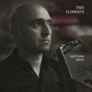 Haytham Safia 歌手頭像