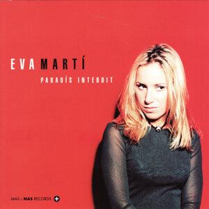 Eva Martí 歌手頭像