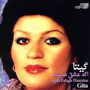 Gita 歌手頭像