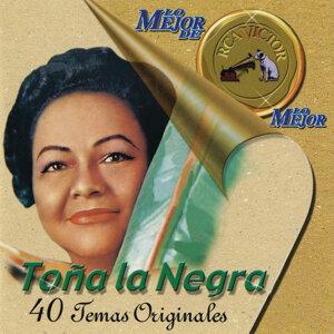 Toña La Negra アーティスト写真