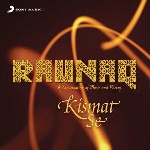 A.R. Rahman & Kapil Sibal (A.R. Rahman & Kapil Sibal (拉曼)) 歌手頭像