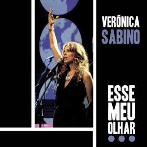 Verônica Sabino 歌手頭像