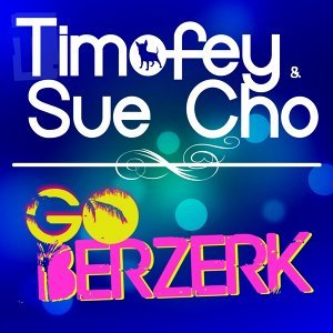 Timofey, Sue Cho 歌手頭像