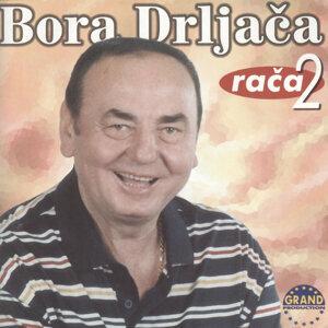 Bora Drljaca 歌手頭像