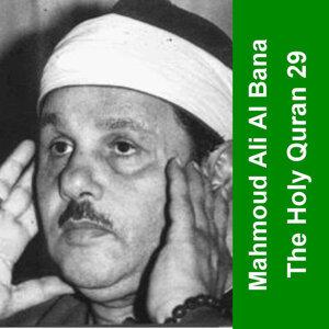 Abdelbasset Mohamed Abdessamad