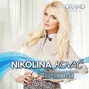 Nikolina Kovac 歌手頭像
