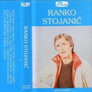 Ranko Stojanic 歌手頭像
