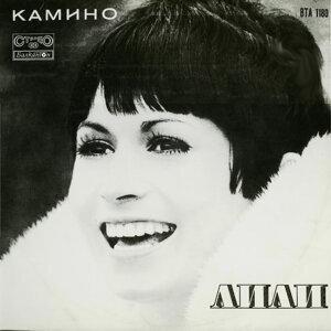 Lili Ivanova (Лили Иванова)