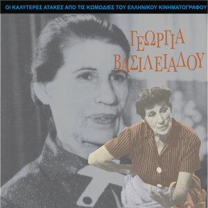 Gheorghia Vasiliadhou 歌手頭像
