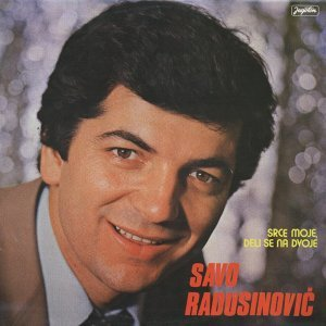 Savo Radusinovic 歌手頭像