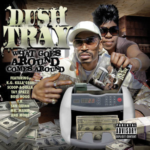 Dush Tray