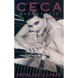 Ceca 歌手頭像