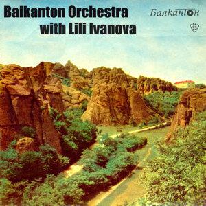 Orchestra Balkanton 歌手頭像