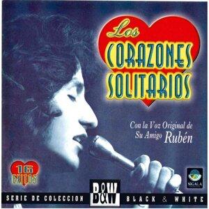 Los Corazones Solitarios 歌手頭像