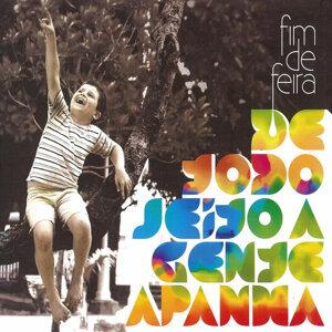 Fim De Feira 歌手頭像